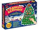 Новорічний подарунковий набір Адвент календар