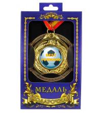 Медаль подарочная Best forward