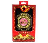 Медаль подарункова Мати-героїня