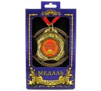 Медаль подарункова Світовий рекорд