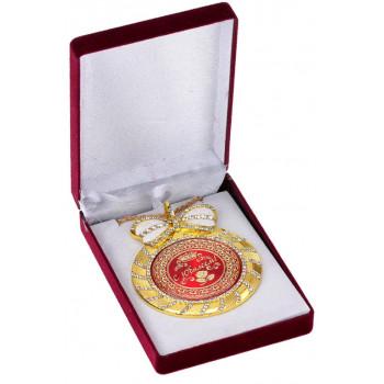 "Медаль deluxe з кристалами ""З Ювілеєм!"""