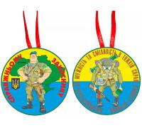"""Медаль """"Справжня Захисник"""""""