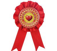 Орден Самой лучшей в мире