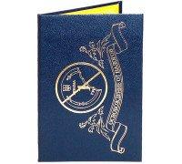 Сертификат Пожизненное освобождение от налогов