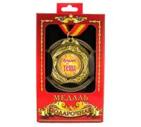 Медаль Краща теща