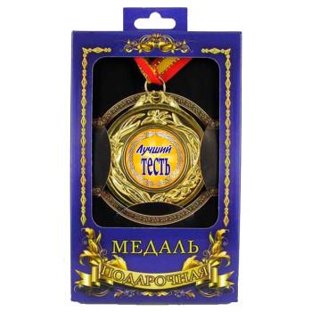 Медаль Лучший тесть