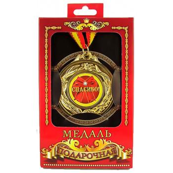 Медаль подарункова СПАСИБО!