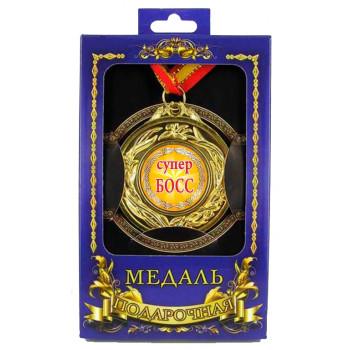 Медаль подарункова Супер бос