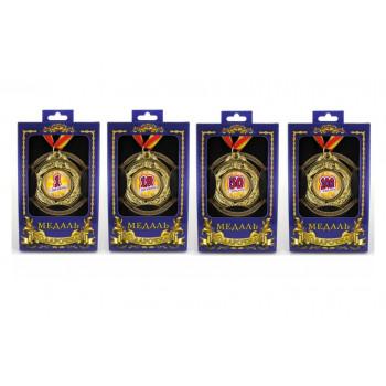 Подарункові медалі для будь-якого віку
