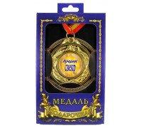 Медаль Кращий свекор