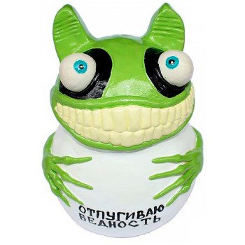 Прикольная копилка «Безумная жаба»