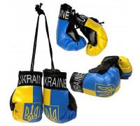 Брелок сувенирные боксерские перчатки Украина