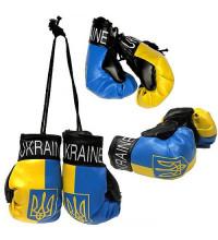 Брелок сувенірні боксерські рукавички Україна