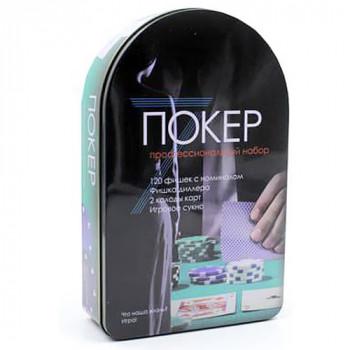 Набор для покера 120 фишек в кейсе Poker Chips