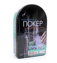 Набір для покеру 120 фішок в кейсі Poker Chips