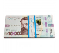 Сувенирные деньги 1000 гривен
