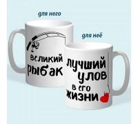 """Набор чашек """"Рыбак и Улов"""""""