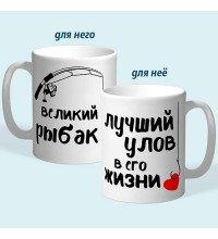 "Набір чашок ""Рибак і Улов"""