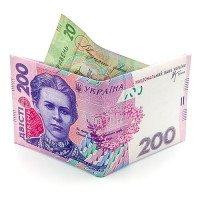 Кошелек (портмоне) в виде купюры 200 гривен