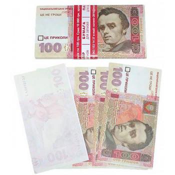 Папір для записів 100 гривень