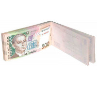 Бумага для записей 500 гривен
