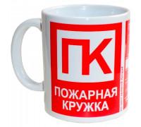 """Чашка """"Пожарная кружка"""""""