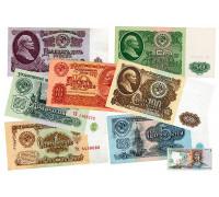 Деньги огромные рубли СССР