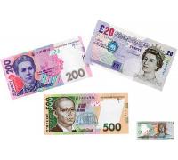 Прикол - подарок Деньги огромные гривны и фунты