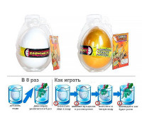 Растущая игрушка «Яйцо динозавра»