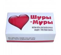 Интим-игра для влюбленных Шуры-Муры