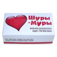 Інтим-гра для закоханих Шури-Мури