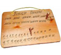 Сувенир Календарь Робинзона