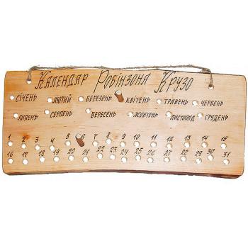Сувенир Календарь Робинзона (большой)