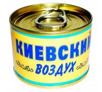 """Сувенір """"Київське повітря"""""""