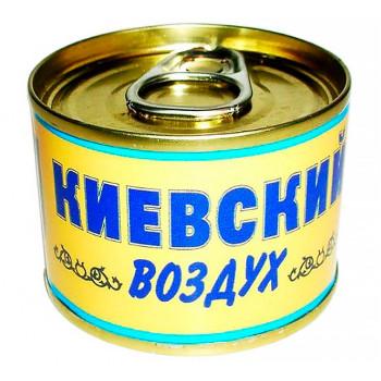"""Сувенир """"Киевский воздух"""""""