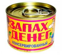 "Сувенир ""Запах денег"""