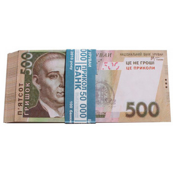 Сувенирные деньги 500 гривен