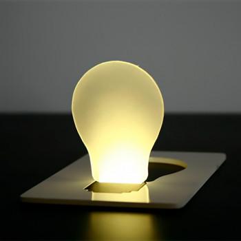 Визитка - лампочка