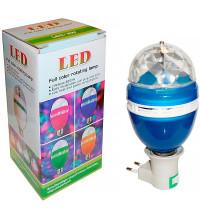 Вращающаяся цветная LED лампа