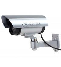 Муляж уличной камеры видеонаблюдения А-26