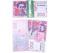 Папір для записів 200 гривень