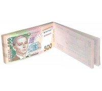 Папір для записів 500 гривень