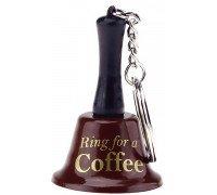 """Колокольчик - брелок """"для кофе"""""""