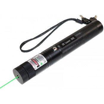 "Потужний зелений лазер ""ZH Laser-303"""
