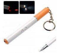 Ручка-брелок у вигляді сигарети з лазерною указкою і підсвічуванням