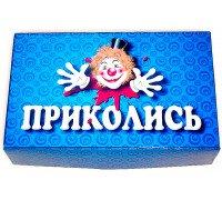 """Сувенир """"ПРИКОЛИСЬ"""""""